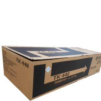 京瓷(KYOCERA) TK-448 原装粉盒 黑色(?#35270;肨ASKalfa180/181)